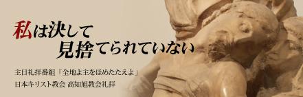 「平安を生む嘆き」青木豊氏
